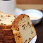 Rozijnenbrood bakken